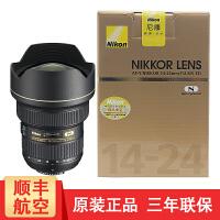 Nikon尼康14-24 24-70 70-200大三元广角中长焦FX全画幅原装单反镜头 尼康14-24mm f/2.