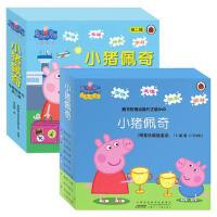 全套20册小猪佩奇书佩琪漫画书 一二辑粉红猪小妹动画故事书双语中英文对照 0-3-5-6岁儿童宝宝绘本peppa pi