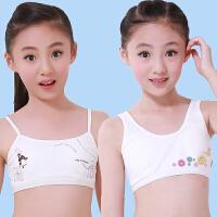 少女文胸学育期内衣9-12岁女孩吊带小背心女儿童抹胸全棉裹胸