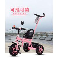 儿童三轮车儿童车带音乐1-3--5-6宝宝脚踏车手推车自行车w1h