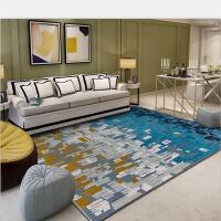 北欧式简约现代美式客厅地毯沙发茶几垫床边毯卧室满铺机洗定制