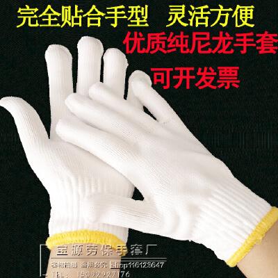 劳保手套耐磨防滑白尼龙手套加厚厂家直销劳动手部防护工作线手套