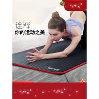 【支持礼品卡】瑜伽垫加厚加宽加长初学者男女士健身垫防滑三件套装瑜珈垫毯p8q