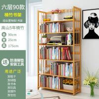 书柜书架置物架简易桌面桌上小书架落地简约现代实木学生儿童书架 i6h