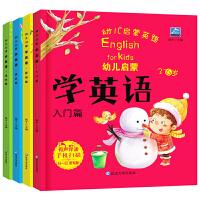 【限时秒杀包邮】培生幼儿启蒙英语 全4册、双语分级阅读幼儿英语预备级基础英语入门英文绘本0-3-5-6岁儿童零基础启蒙