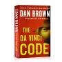 【满300-100】达芬奇密码 英文原版 The Da VinCi Code 悬疑推理侦探小说书籍 但丁密码 丹布朗 Dan Brown 课外兴趣阅读
