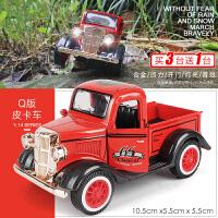 买声光合金玩具车回力男孩儿童公交车玩具摩托车小汽车模型SN6149 皮卡老爷车 红