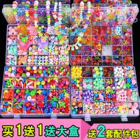 六一儿童礼物早教儿童串珠玩具diy小手工作材料包女孩益智穿珠手项链生日礼物