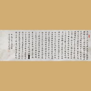 中国实力派青年书法家孙文波先生作品――兰亭序