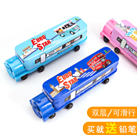 小灵精火车头文具盒儿童玩具铅笔盒小学生1-3年级笔盒多功能三层学习文具用品