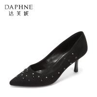 Daphne/达芙妮秋季时尚黑色尖头浅口 细跟高跟鞋单鞋女--