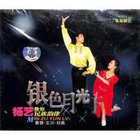 杨艺教你跳民族韵律2(二片装)VCD( 货号:20000102118387)