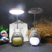 LED卡通龙猫迷你小台灯USB充电两用台灯小夜灯学生儿童床头学习灯