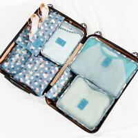 旅行收纳袋七件套装行李箱分装整理袋旅游鞋类衣物内衣收纳包