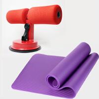 收腹机仰卧起坐辅助器懒人马甲线腹肌训练男女士家用健身卷腹器材 +瑜伽垫