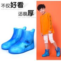 儿童雨鞋套防水旅游男女童防雨防雪鞋套雨靴加厚耐磨学生防滑小孩