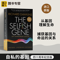 自私的基因 英文原版 40周年纪念版 The Selfish Gene 40th Anniversary Edition