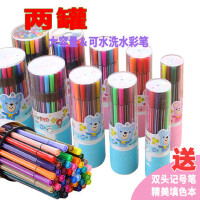 掌握217水彩笔儿童文具可水洗细头彩色画笔涂鸦笔大容量画画笔