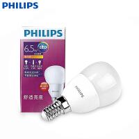 飞利浦LED灯泡E27E14大小螺口6.5W暖光色日光色家用节能灯泡