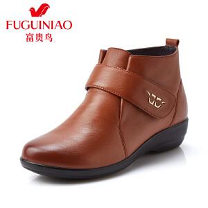 富贵鸟 秋冬新款女鞋加绒保暖棉鞋老人鞋中老年防滑妈妈休闲鞋