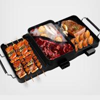 电烧烤炉家用无烟电烤盘烤肉机烤肉锅火锅烧烤涮烤一体锅 升级双控温涮烤三合一