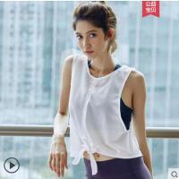 运动上衣女宽松健身服速干透气瑜伽背心户外新品镂空网纱跑步罩衫外穿