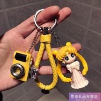 美少女战士车钥匙扣女韩国可爱女款 水冰月钥匙挂件动漫钥匙圈环