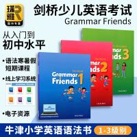 牛津小学英语语法书 1-3册 英文原版 Oxford Grammar Friends 和语法做朋友 涵盖剑桥少儿英语考试