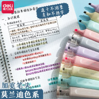 得力双头荧光笔标记笔学生用糖果色一套莹光彩色记号笔粗划重点笔
