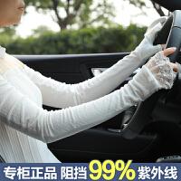加长款开车胳膊防晒手套纯棉袖套女夏季防紫外线护手臂套薄款袖子 9036款:白色 【半指款】 均码