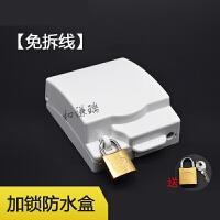 户外带锁电源防水盒插座防溅盒可上锁加锁安全防水开关插座盒