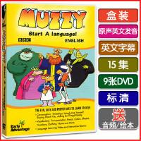 英文版 Big muzzy 大块头玛泽的故事 英语字幕 幼儿童学英语早教启蒙教材动画片碟片DVD光盘