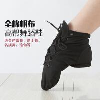 高帮成人儿童帆布爵士靴软底 舞蹈鞋女男练功鞋现代舞鞋芭蕾舞鞋