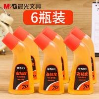 6瓶装 晨光强力 胶水  学生海绵头黄胶液体胶透明办公财务用品批发