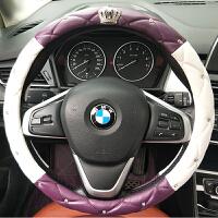 汽车方向盘套女士内饰品水晶皇冠镶钻车用方向盘带钻四季把套