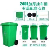 长方形带盖家用塑料桶幼儿园大号摇盖式可回收户外垃圾分类垃圾桶