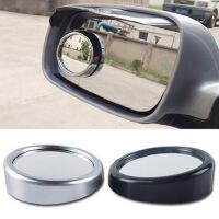 SHUNWEI 汽车后视镜盲点镜 任意旋转后视角度360度小圆镜