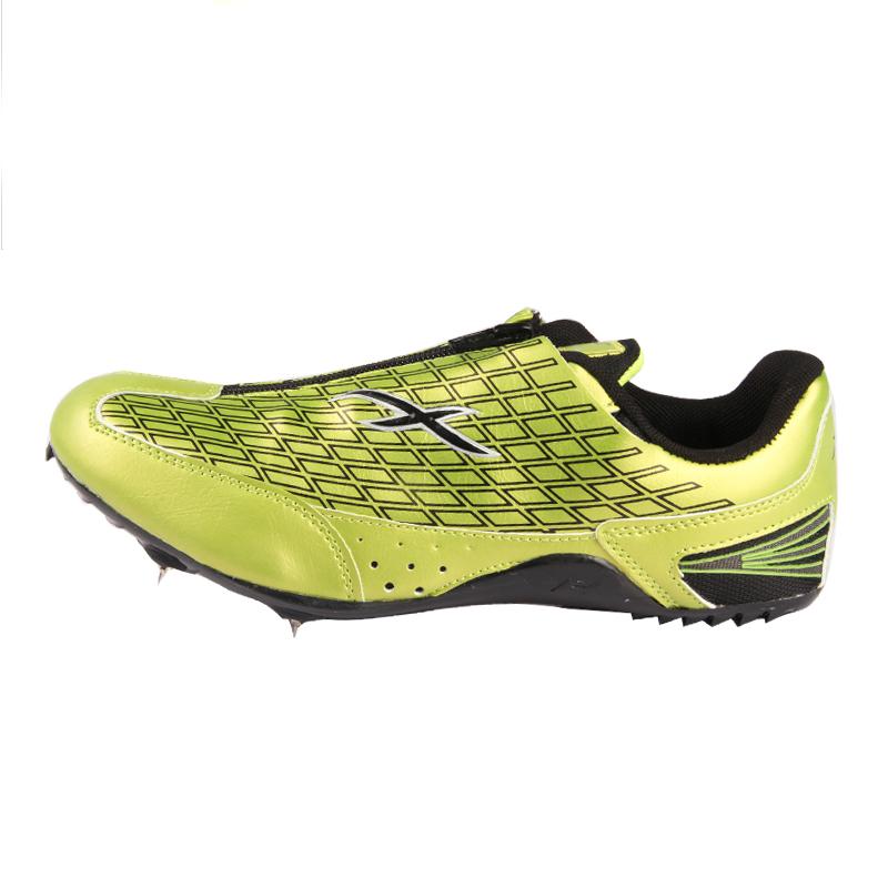 HEALTH/飞人海尔斯飞人系列 210 跑钉鞋 钉子鞋 短跑鞋