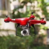 无人机航拍充电直升遥控飞机四轴飞行器玩具
