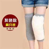 羊毛护膝保暖老寒腿骑车护腿粘扣皮毛一体男女老年人膝盖加厚