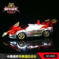铠甲勇士遥控车极速漂移玩具车儿童玩具充电赛车遥控汽车