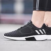 adidas阿迪达斯女子跑步鞋CLIMAWARM暖风运动鞋CG2734