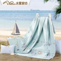 【满299减100】水星家纺全棉夏被空调被双人被夏季薄被子海湾假日