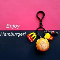 创意设计款真薯条汉堡钥匙扣书包挂件包包挂饰礼物