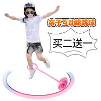 跳跳球儿童蹦蹦球小学生旋转闪光跳环圈小孩单脚弹力甩球跳跳玩具