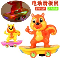 维莱 2017新款儿童电动发光音乐玩具169-46电动滑板松鼠万向地上满天星 *