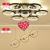 新中式吸顶灯客厅简约现代led餐厅卧室灯创意成套灯具组合