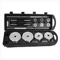 钢制健身安全用品电镀哑铃杠铃组合套装50KG 盒装