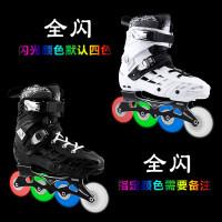 【支持礼品卡】新手花式平花鞋专业旱冰鞋成年溜冰鞋成人大学生轮滑鞋男女直排轮 k8o