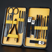 指甲刀套装男女士修脚修指甲钳工具家用挖耳勺指甲剪德国 黄色 酷黑16件套